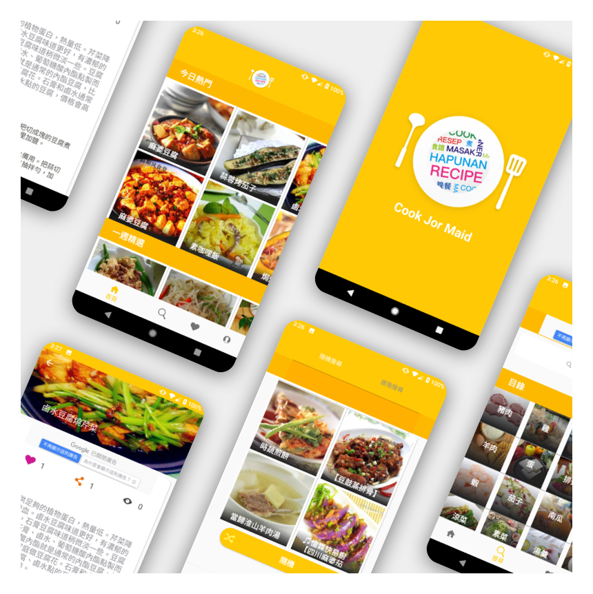 Cookjormaid Android App - Help Domestic Helpers in Hong Kong to cook Canto Dishes