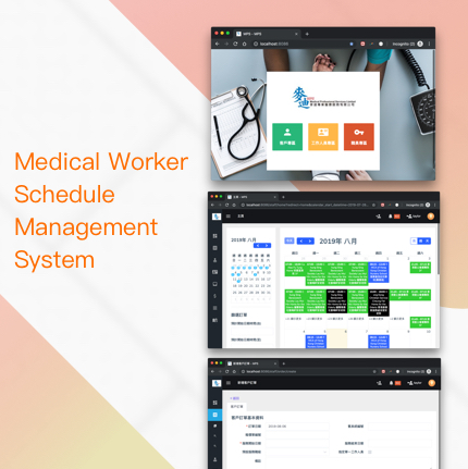 Medical Worker Schedule Management System for HKPC's client